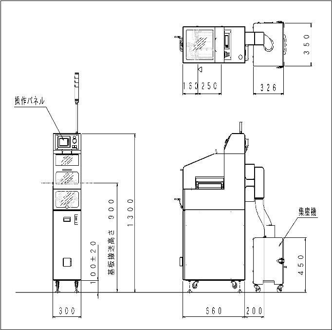 両面基板クリーニング装置